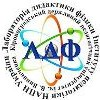 """ІІІ Міжнародна Інтернет-конференція «Сучасні тенденції навчання природничо-математичних та технологічних дисциплін у загальноосвітній та вищій школі"""""""