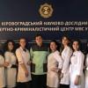 Науково-дослідний експертно-криміналістичний центр МВС України