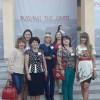 Міжнародний Фестиваль «ПРЕОДОЛЕВАЯ ГРАНИЦЫ – 2018»