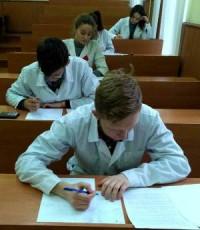 I етап Всеукраїнської олімпіади з медичної та біологічної фізики
