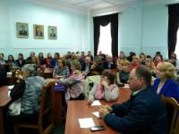 VІІI Міжнародна науково-практична онлайн-інтернет конференція, присвячена 100-річчю І. Г. Ткаченка
