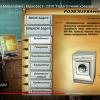 Відеофест «Педагогічний креатив»