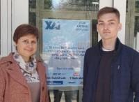 ІІ тур Всеукраїнської студентської олімпіади з навчальної дисципліни «Інформатика»