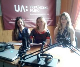 Програма «Освітній округ» на UA: Українське радіо Кропивницький