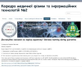 Наказ №127 від 12.03.2020 р. по ДНМУ «Про призупинення освітнього процесу у ДНМУ»