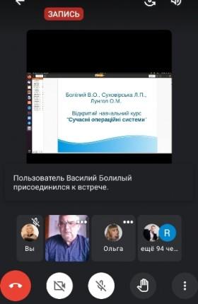 """Науково-практична інтернет конференція """"Актуальні тренди в ІТ"""""""