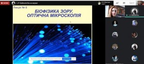 Відкрита лекція – Суховірська Людмила Павлівна