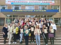 Всеукраїнський День науки